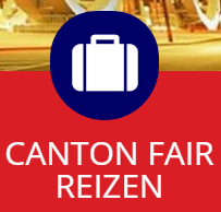 Cantonfair-service - Canton Fair